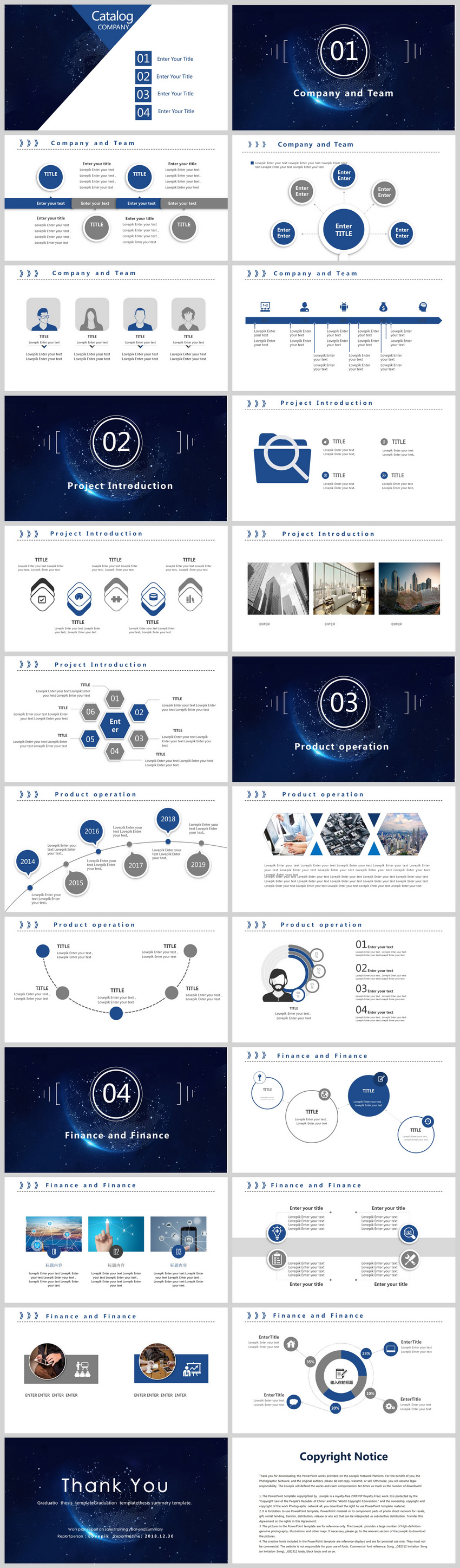 Deep blue technology sense internet business report ppt template deep blue technology sense internet business report ppt template toneelgroepblik Image collections