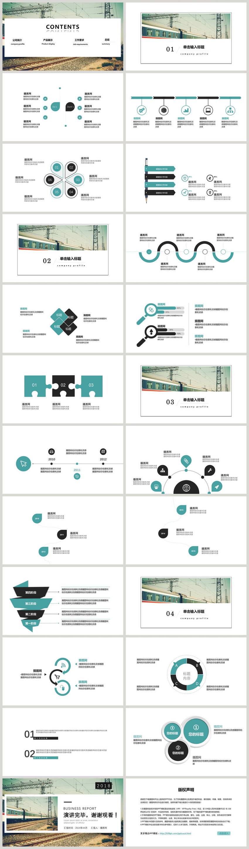 simple fashion engineering construction ppt template powerpoint