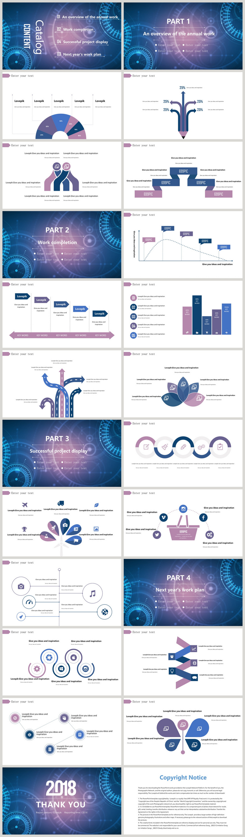 fine blue technology products publish business ppt template