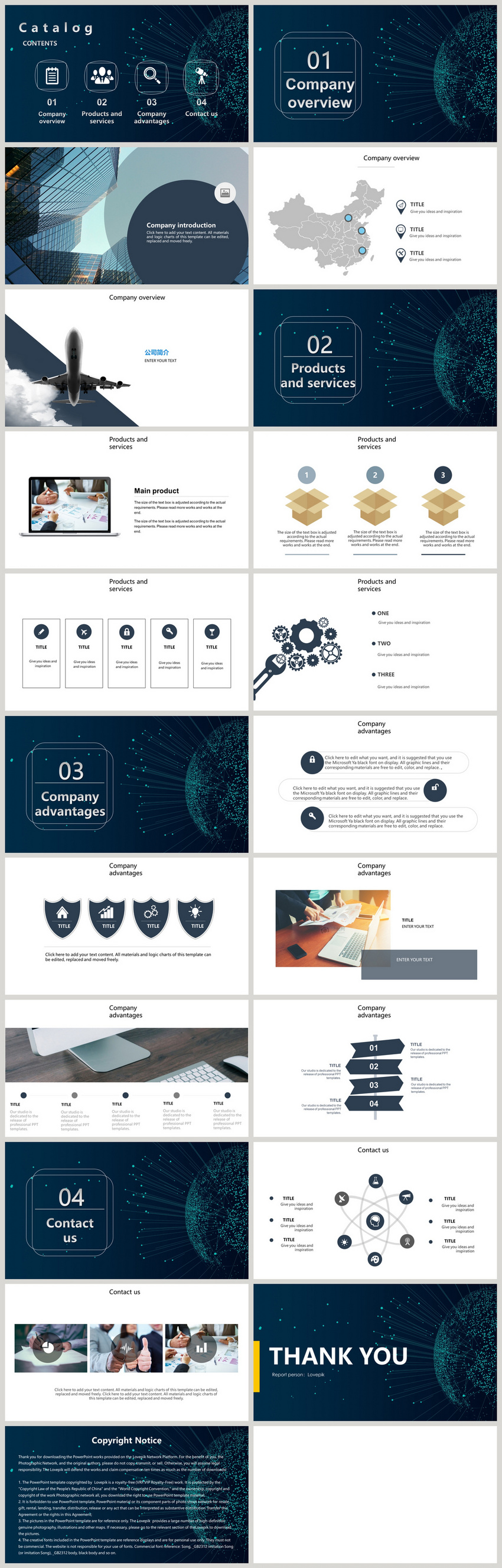 simple atmosphere technology company company tampilkan template