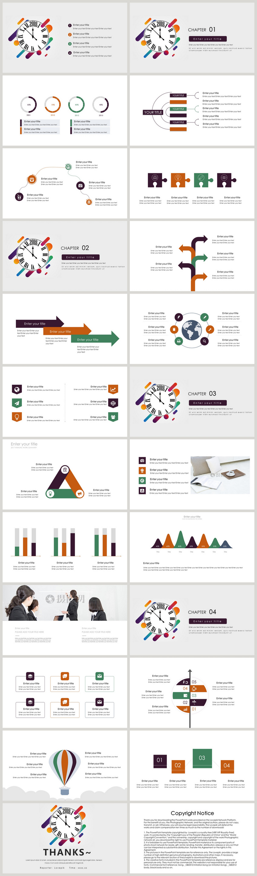 color simple business plan ppt template powerpoint templete ppt free