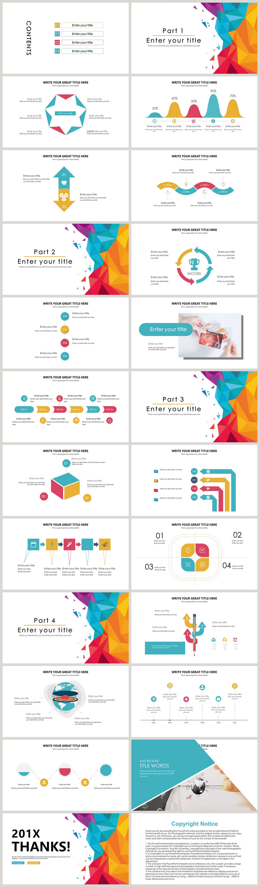 cool colorful geometric flattening business report ppt templates