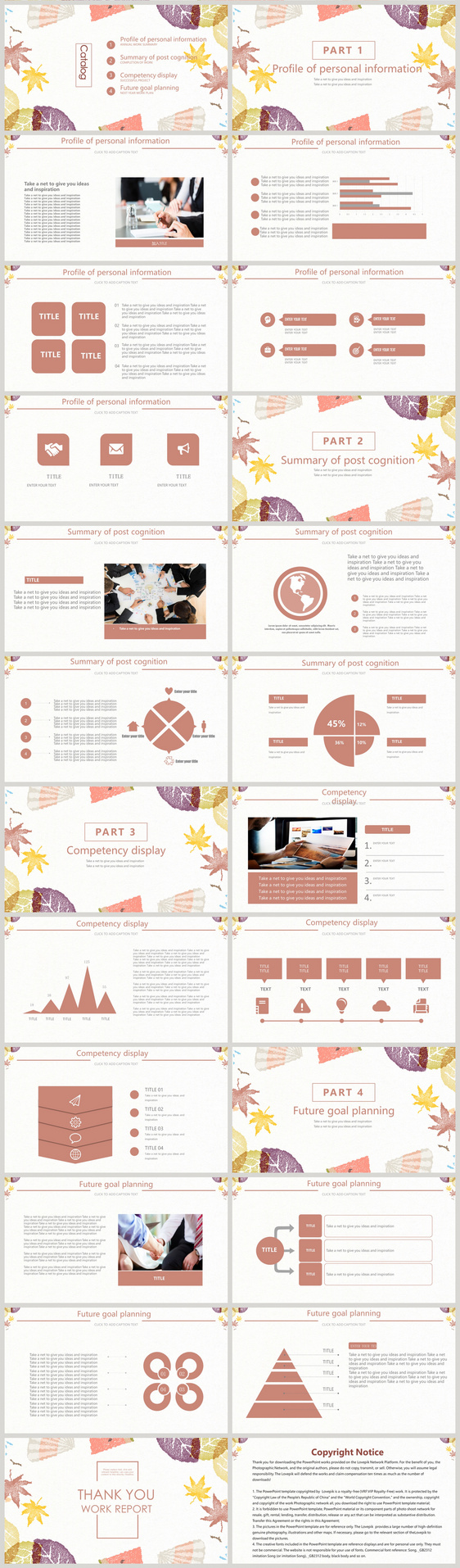 color watercolor small fresh resume ppt template powerpoint