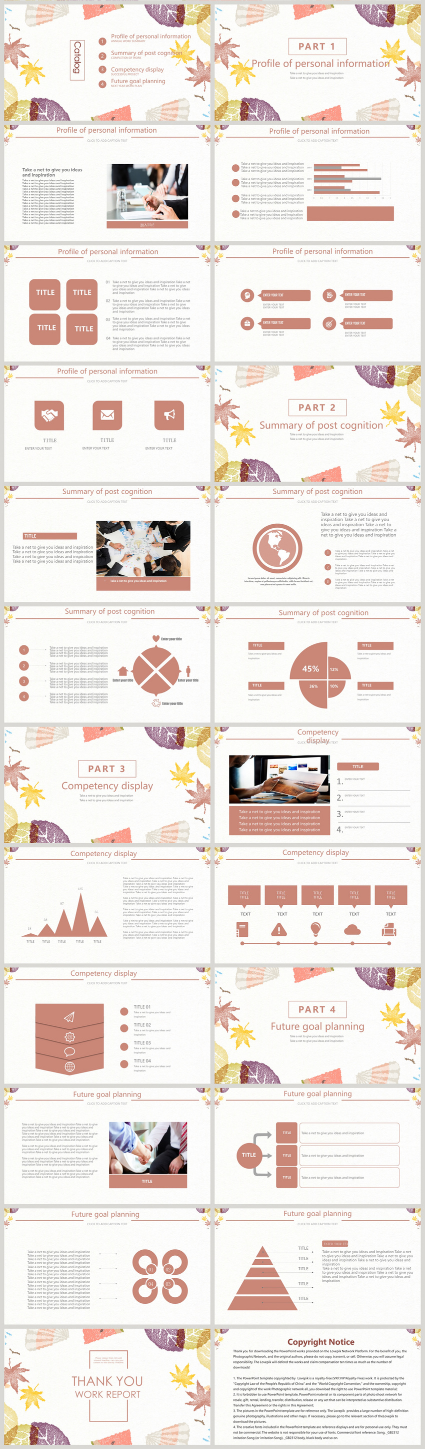 color watercolor small fresh resume ppt template