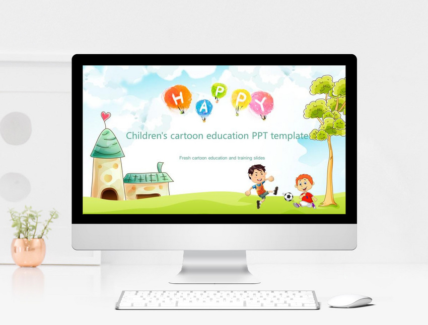 ppt template for lovely cartoon kindergarten education and train