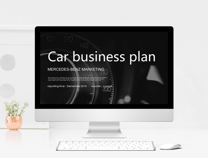 Cool high end automotive business business plan template ppt cool high end automotive business business plan template ppt toneelgroepblik Choice Image