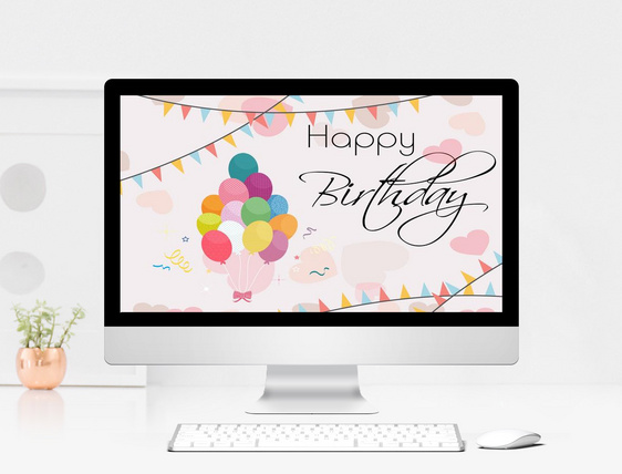 Pink Birthday Party Ppt Template Powerpoint 400130058mlovepik