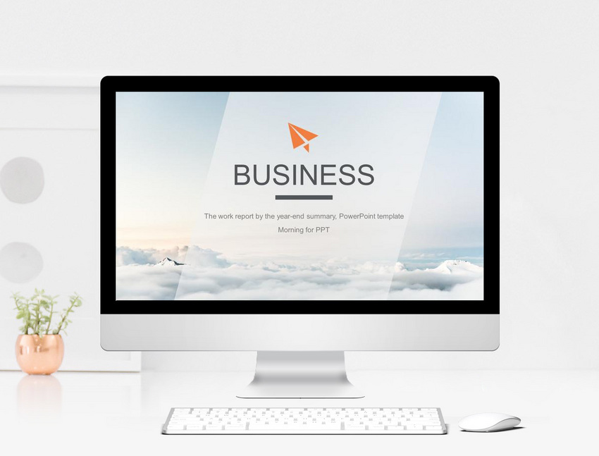 business brief report ppt template
