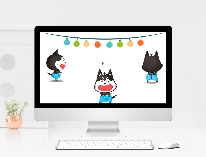 cute cartoon colorful children education courseware ppt template