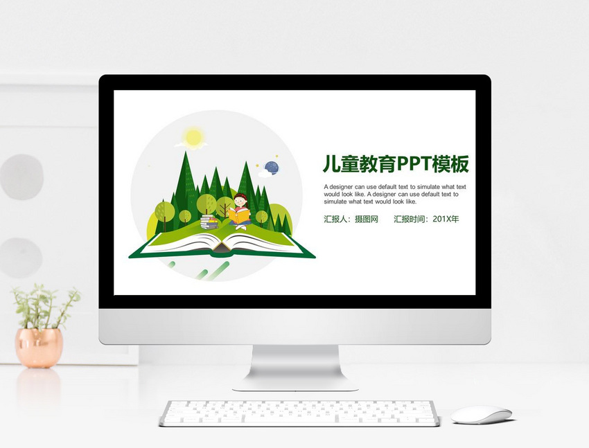 cartoon children education ppt template powerpoint templete ppt free