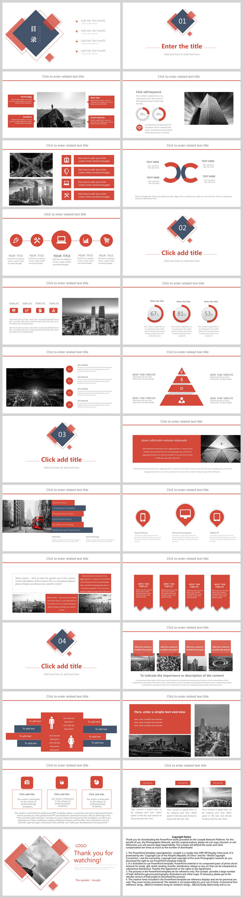 european design company brief ppt template design for brief business report of