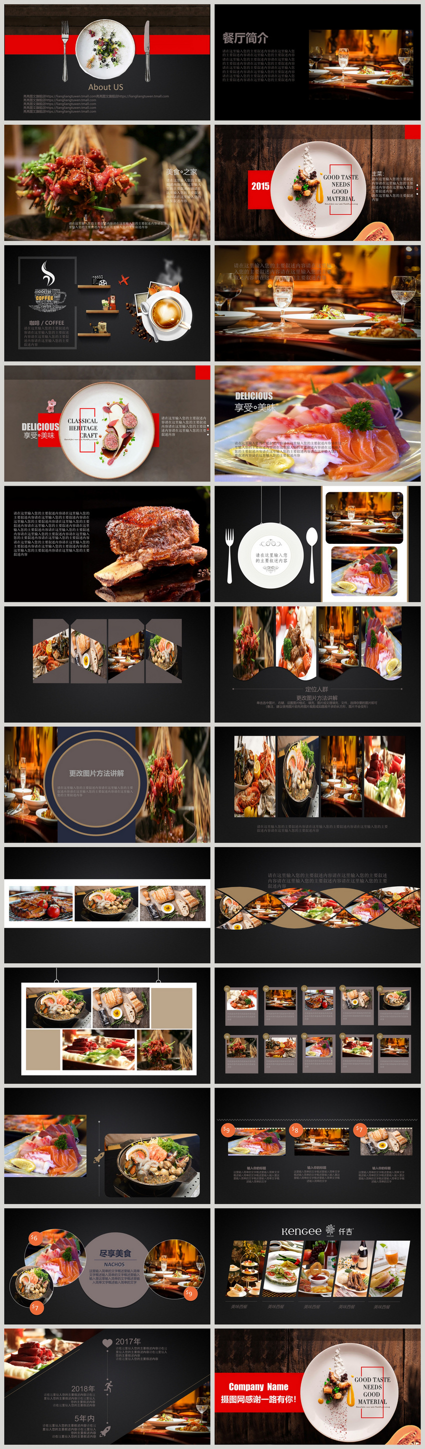 Food West Restaurant Introduces Ppt Template Powerpoint Templete Ppt Free Download 400142832 Lovepik Com