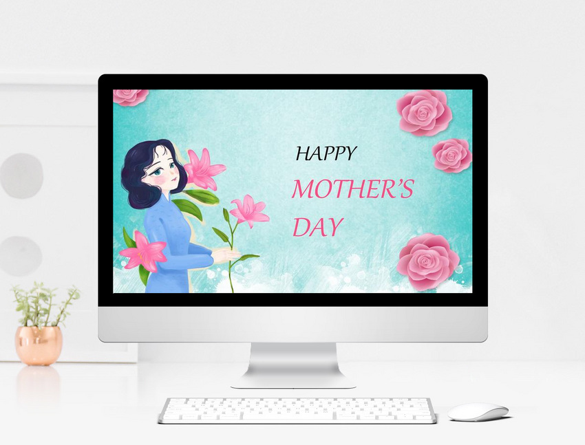 mothers day activity planning ppt template