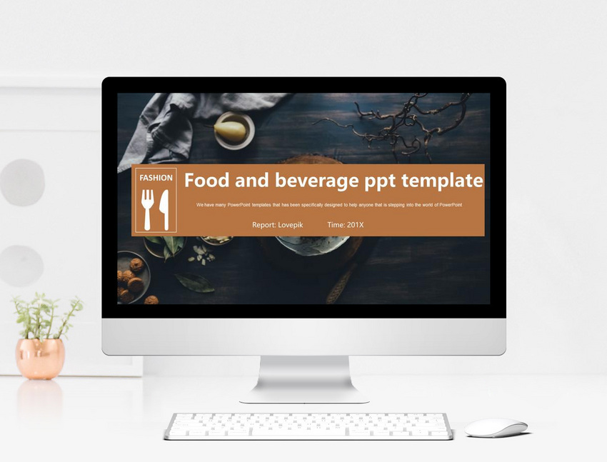 brief introduction of a brief introduction to food and beverage