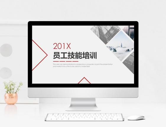 employee training summary ppt template powerpoint 400168561 m