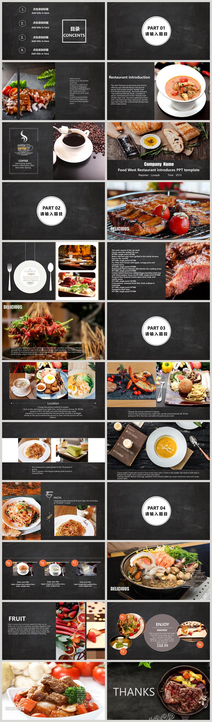 Philip steak food publicity album ppt template powerpoint