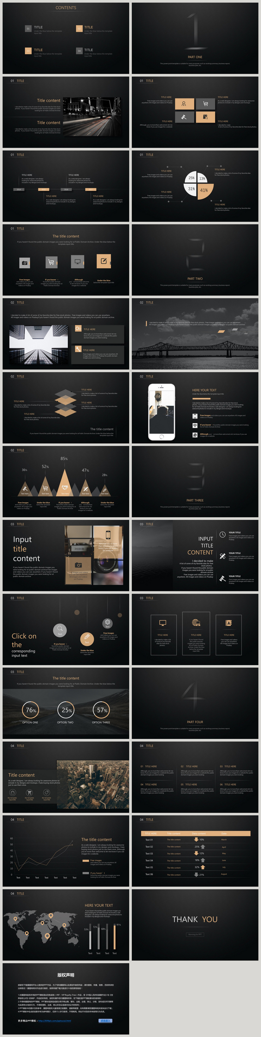 Simple atmosphere black elegant business general ppt template ...