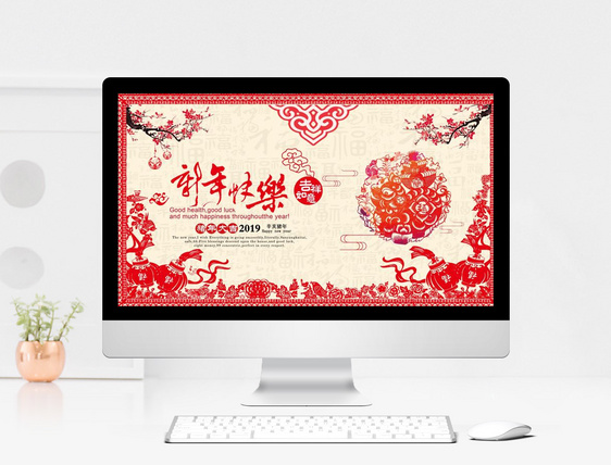 red paper cut 2019 happy new year ppt template