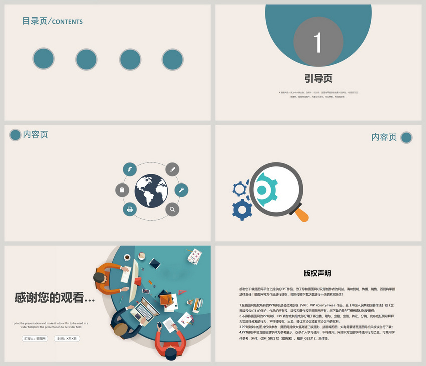 Business ppt background template powerpoint templete_ppt