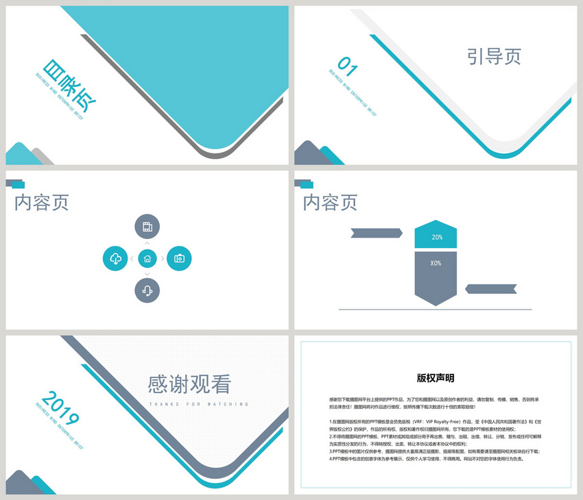 Business Ppt Background Template Powerpoint Templeteppt Free