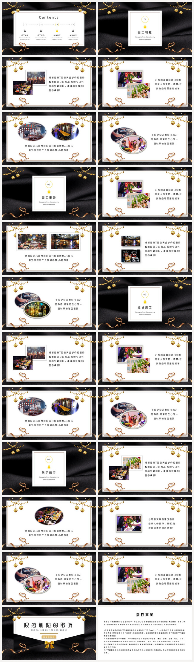 Template Ppt Album Foto Karyawan Pesta Ulang Tahun Emas Hitam Gambar Unduh Gratis Power Point 401045559 Format Gambar Pptx Lovepik Com