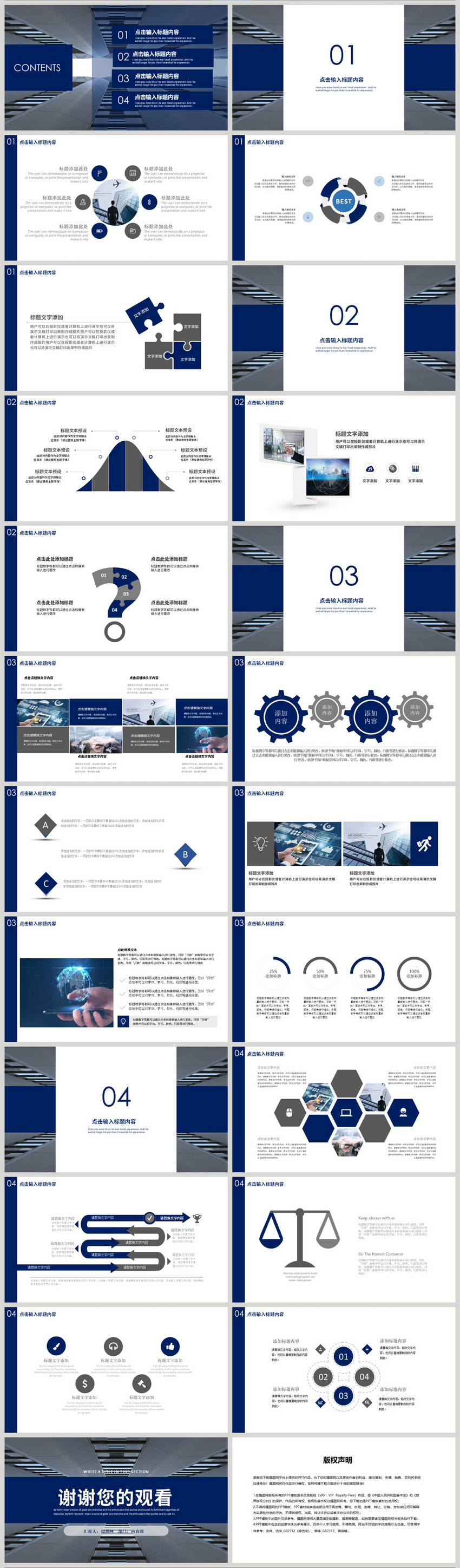 Simple Business Plan Ppt Template Powerpoint Templete Ppt Free Download 401087209 Lovepik Com