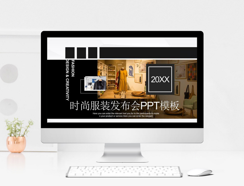 Fashion apparel conference ppt template powerpoint