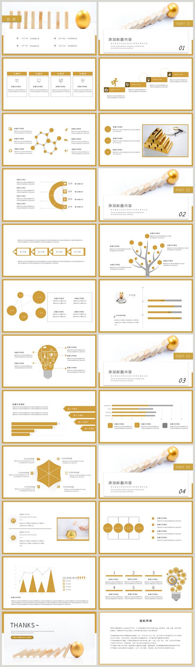 Template Ppt Laporan Akuntansi Keuangan Gambar Unduh Gratis Power Point 401262056 Format Gambar Pptx Lovepik Com