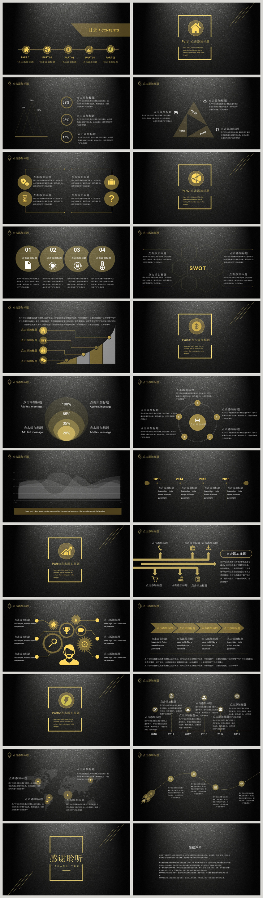 Black Gold Business Proposal Ppt Template Powerpoint Templete Ppt Free Download 401262683 Lovepik Com