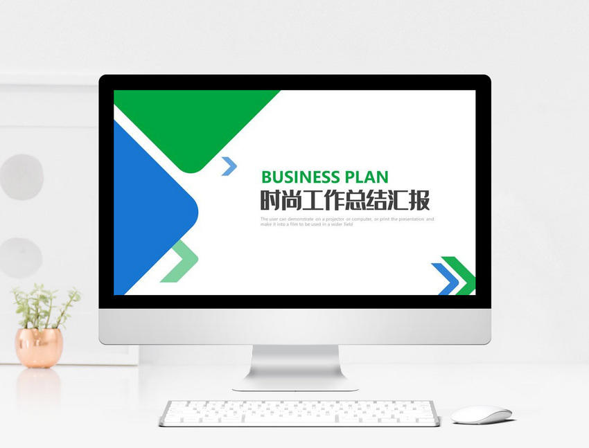 blue green small fresh work summary report ppt template