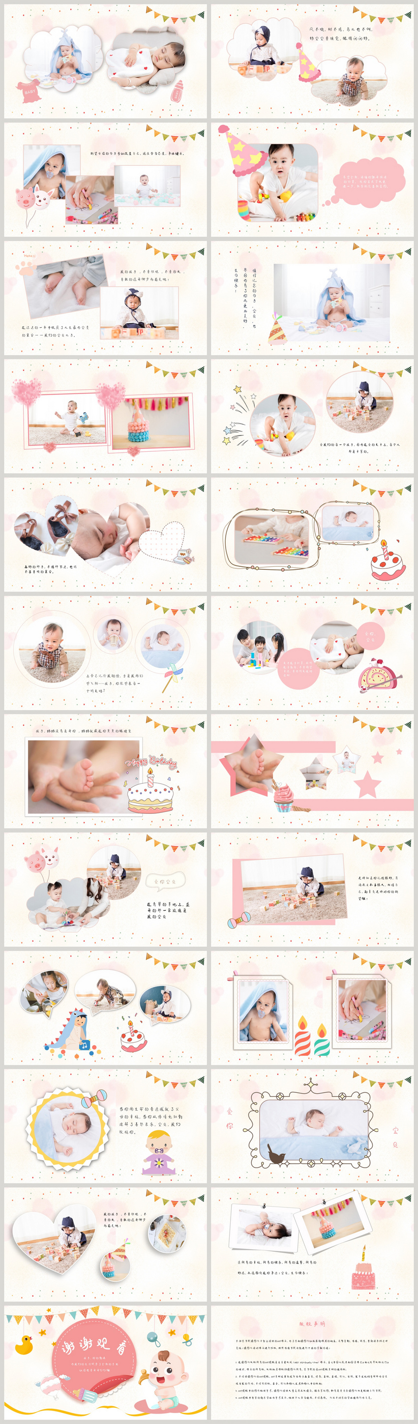 Pink Cartoon Cute Child Growth Album Ppt Template Powerpoint Templete Ppt Free Download 401643592 Lovepik Com