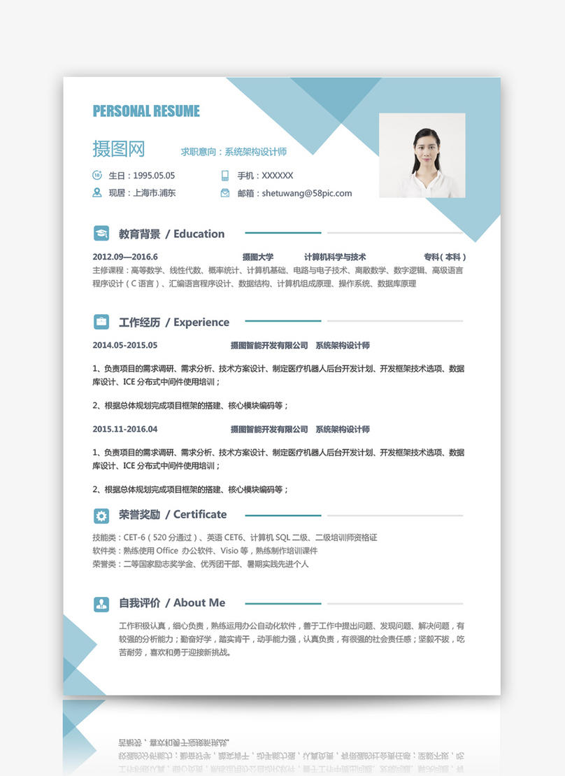 System Architecture Designer Resume Word Template Word Free