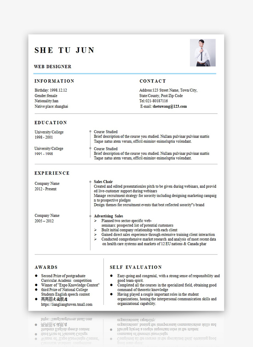 english personal resume word template word template word