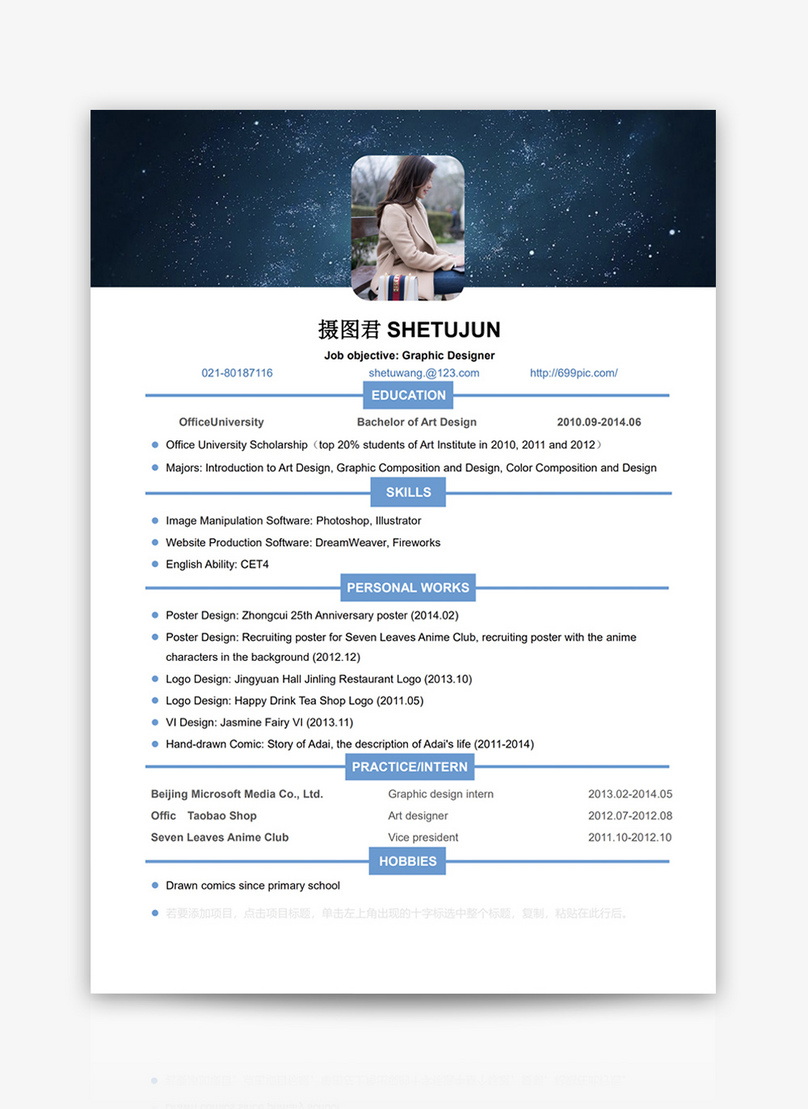 Graphic Designers Resume Word Template Word Template Word Free