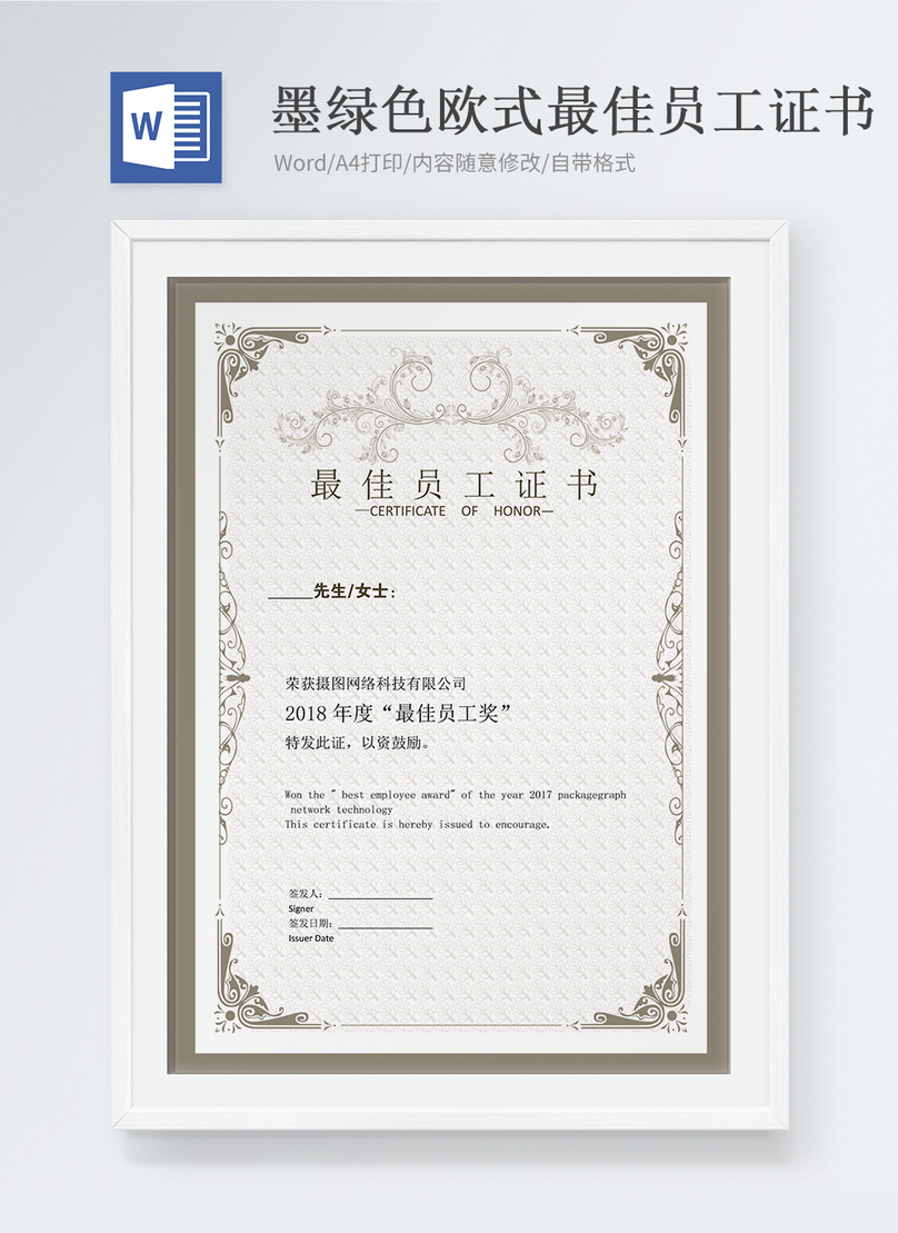 Award Certificates Word | Best Employee Award Certificate Of Honor Word Template Word