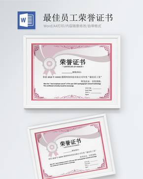 best employee award certificate of honor word template resume